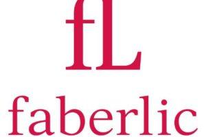 Косметическая компания Фаберлик