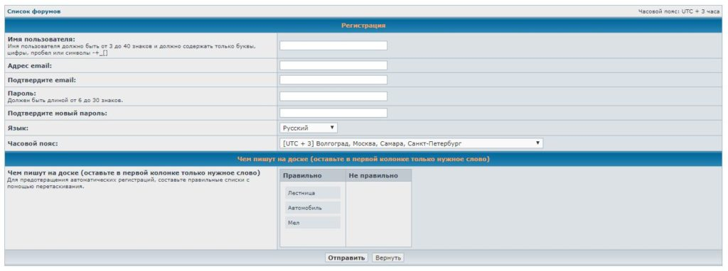Регистрация на Супермамки