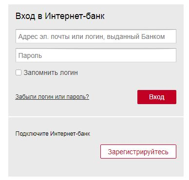 Вход в Интернет-банк ВТБ