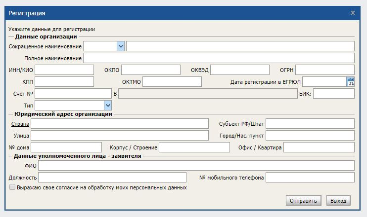Регистрация в личном кабинете ВТБ