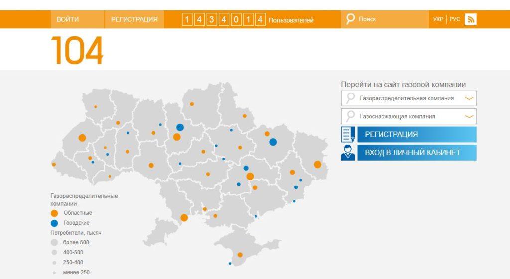 Официальный сайт 104.ua