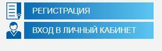 104.ua - Регистрация и вход в личный кабинет