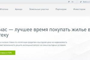Официальный сайт АИЖК