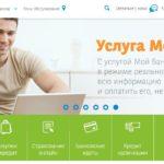Сетелем авалист личный кабинет — шарашка получи рынке потребительского кредитования