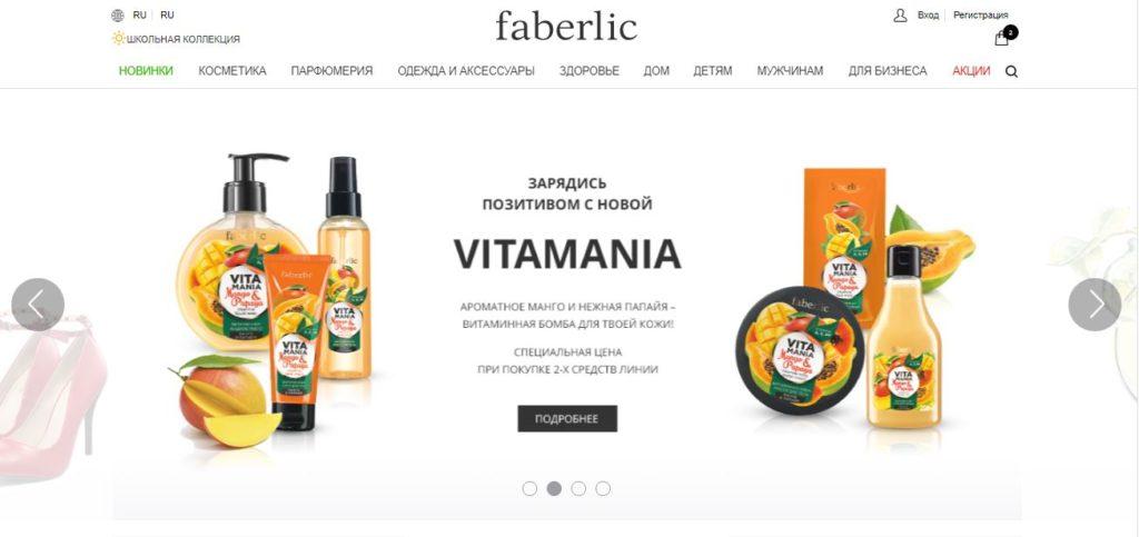 Официальный сайт Фаберлик - faberlic.com