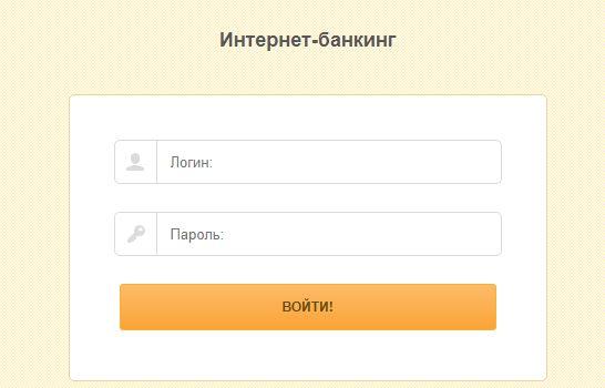 Белагропромбанк интернет банкинг вход в личный кабинет