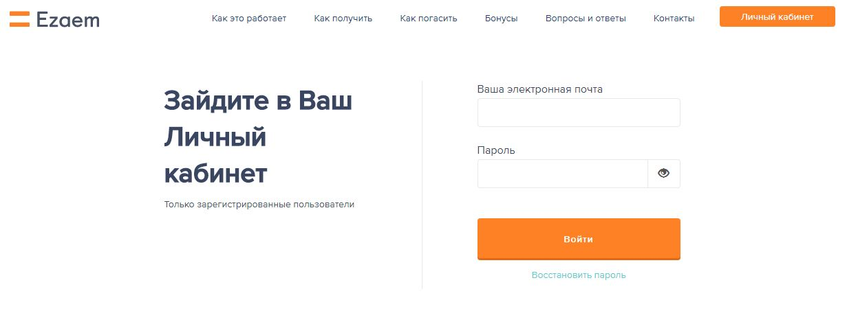 райффайзенбанк кредитная карта онлайн заявка