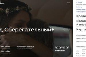 Официальный сайт МКБ