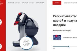 Официальный сайт ВТБ Коллекция