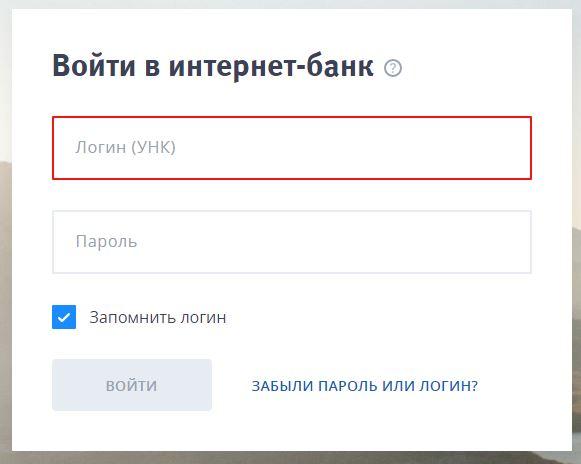 Вход в dn 24 банк онлайн личный кабинет