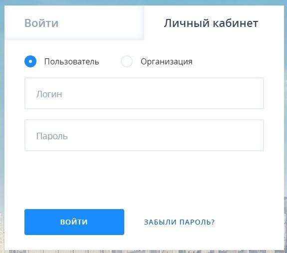 ВТБ 24 Бизнес онлайн - Вход в личный кабинет