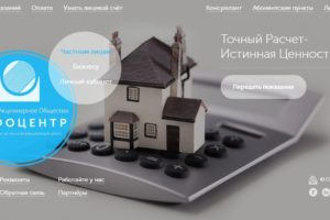 Официальный сайт Тюменского расчётно-информационного центра