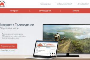 Официальный сайт Метросеть