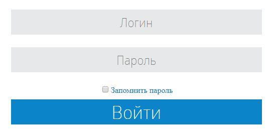 Сибирские сети - Вход в личный кабинет для бизнеса