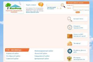 Официальный сайт Жилфонд Красноярск
