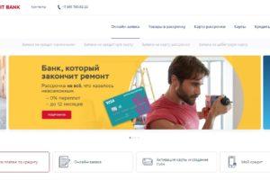 Официальный сайт Хомкредит ру