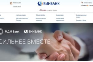 Официальный сайт МДМ Банк - Бинбанк