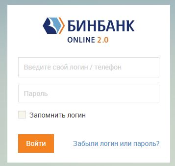 Вход в МДМ Банк онлайн личный кабинет
