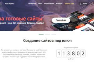 Официальный сайт Мегагрупп