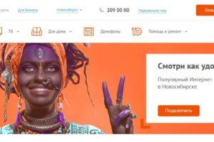 Официальный сайт Новотелеком