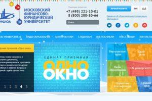 Официальный сайт МФЮА