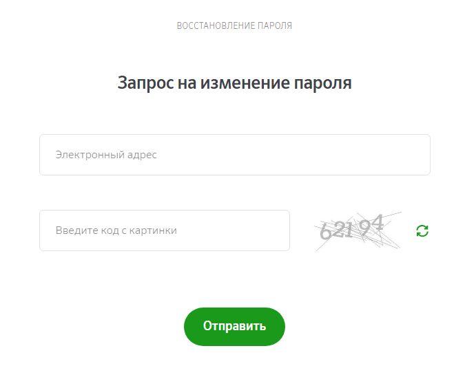 Npfsb.ru Личный кабинет - Восстановление пароля