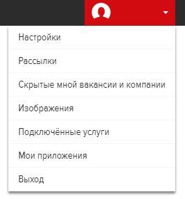 рр hh ru личный кабинет - Настройки