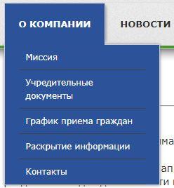 О компании Севэнергосбыт