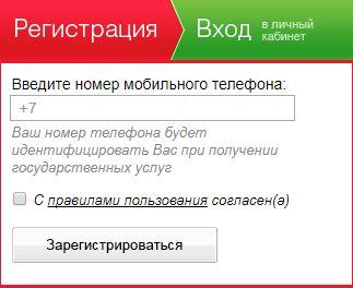 Татарстан ру - Регистрация