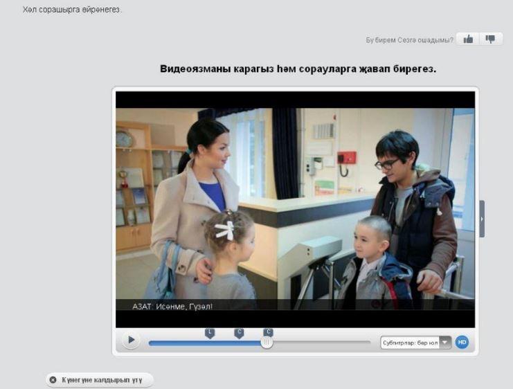 АНА ТЕЛЕ - Видеоматериалы