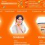 Официальный сайт Мотив