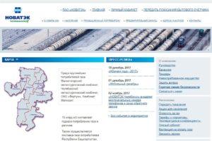 Официальный сайт Новатек