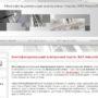 ЖКХНСО РФ Новосибирск - Многофункциональный электронный портал ЖКХ