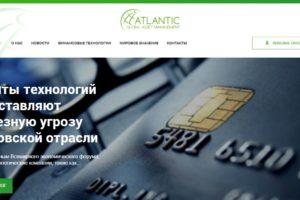 Официальный сайт Атлантик глобал менеджмент