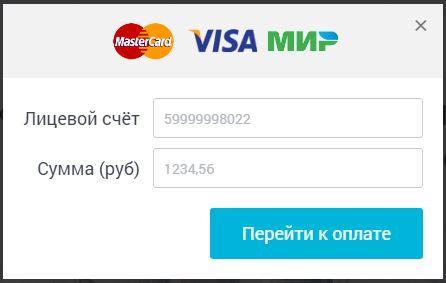 Оплата за ЖКУ на платформе Кварплата 24