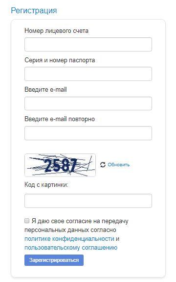 Регистрация на официальном сайте РАЦ