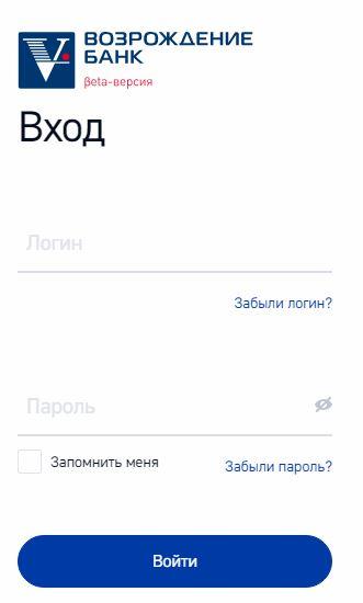 Вход в личный кабинет российского коммерческого банка Возрождение