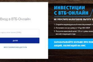 Вход в dn 24 банк личный кабинет