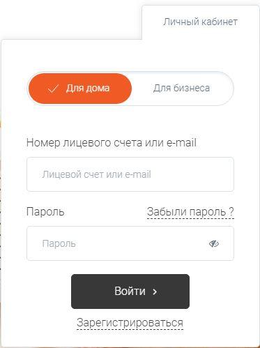 Вход в личный кабинет на официальном сайте компании ЭнергосбыТ Плюс