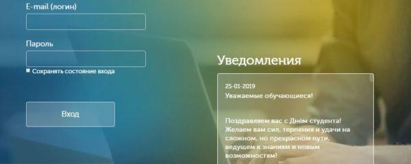 roweb.online.ru - интернет-ресурс Современной гуманитарной академии