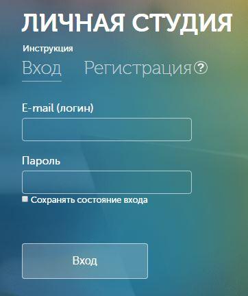 Вход в roweb.online.ru личный кабинет