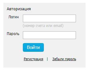 Вход в личный кабинет РЖД Бонус