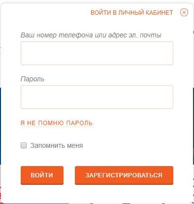 Вход в личный кабинет на официальном сайте Стрелка