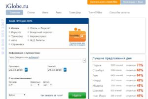 iglobe.ru - сайт швейцарской компании Braddy S.A. по бронированию номеров и покупке авиабилетов