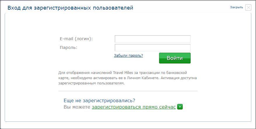 Вход в личный кабинет на сайте iglobe.ru