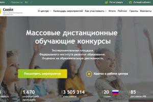 Официальный сайт Снейл - Центра дополнительного образования