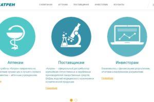 Официальный сайт фармацевтической компании Катрен