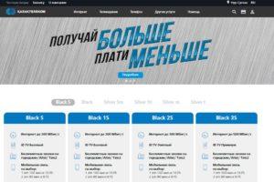 Официальный сайт Казахтелеком