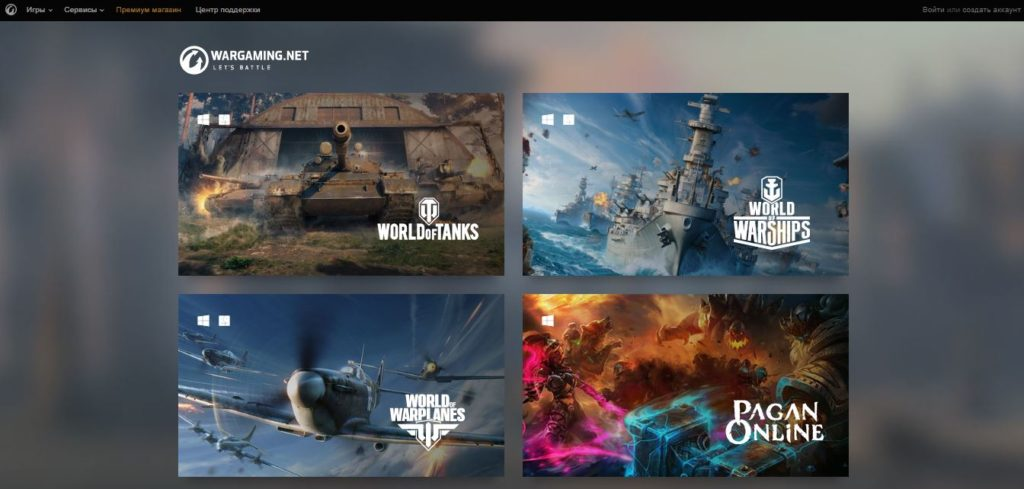 Официальный сайт разработчика и издателя компьютерных игр