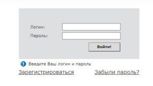 Вход в abr.ru Интернет-банк личный кабинет